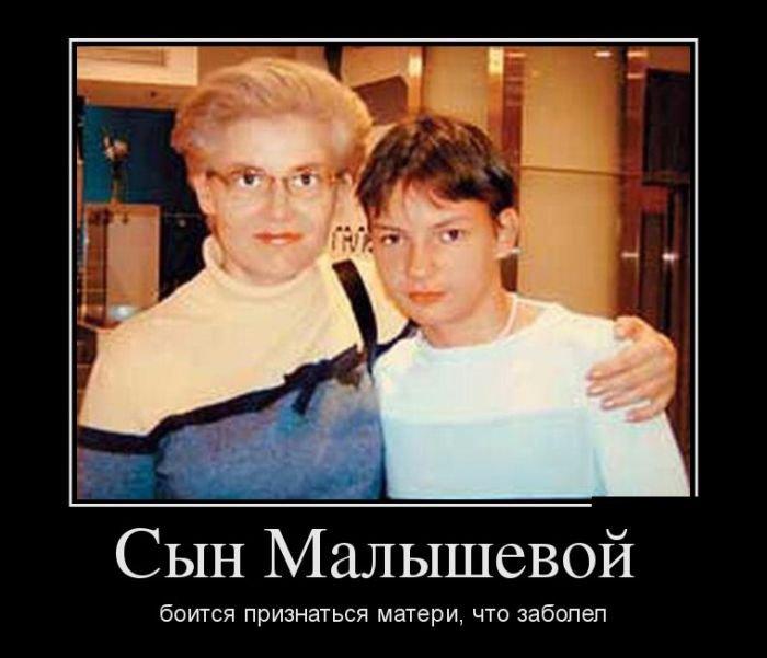 Подборка русских демотиваторов. Весёлые картинки про Россию