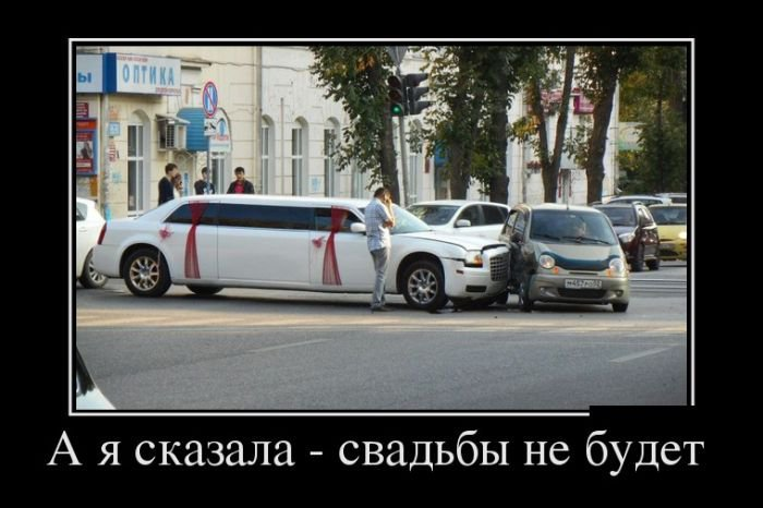 Весёлые русские демотиваторы. Улетная подборка