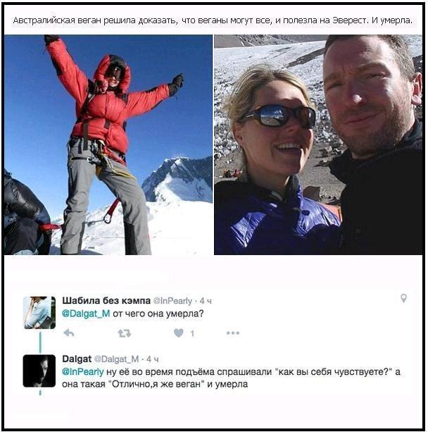 Ржачные комментарии и переписки из соцсетей