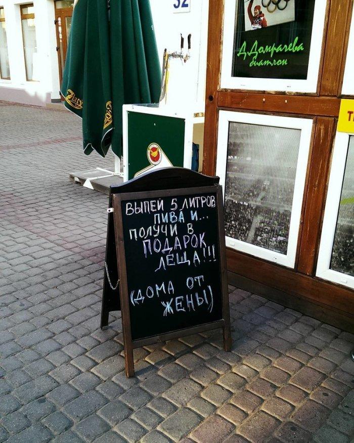 Тем временем в Белоруссии... Интересные фото