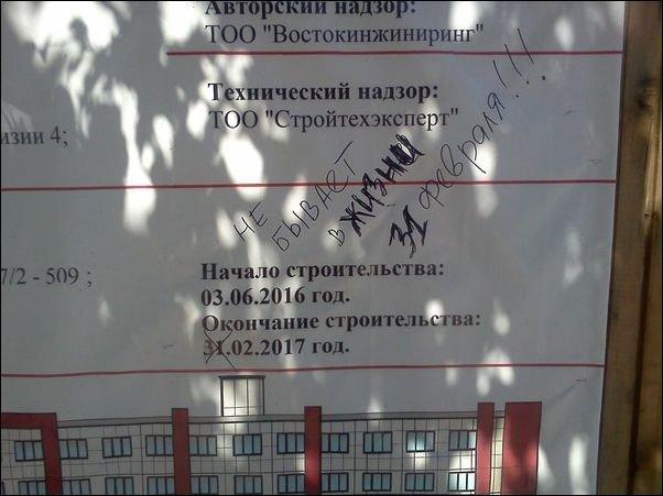 Смешная подборка надписей и объявлений