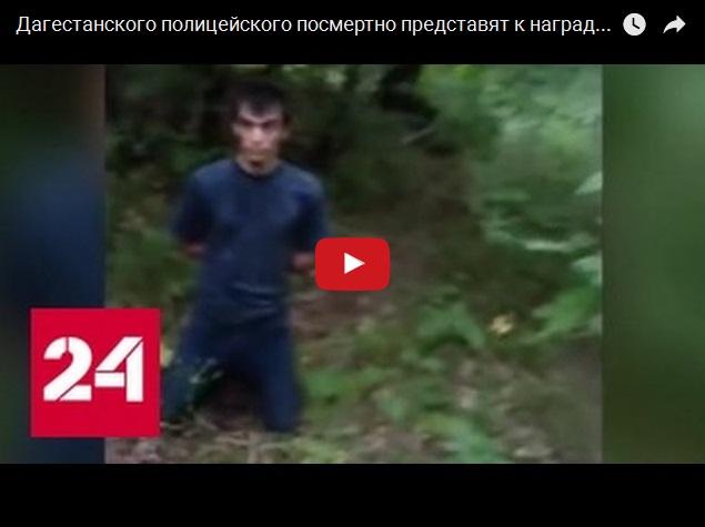 Расстрел полицейского боевиками в Дагестане