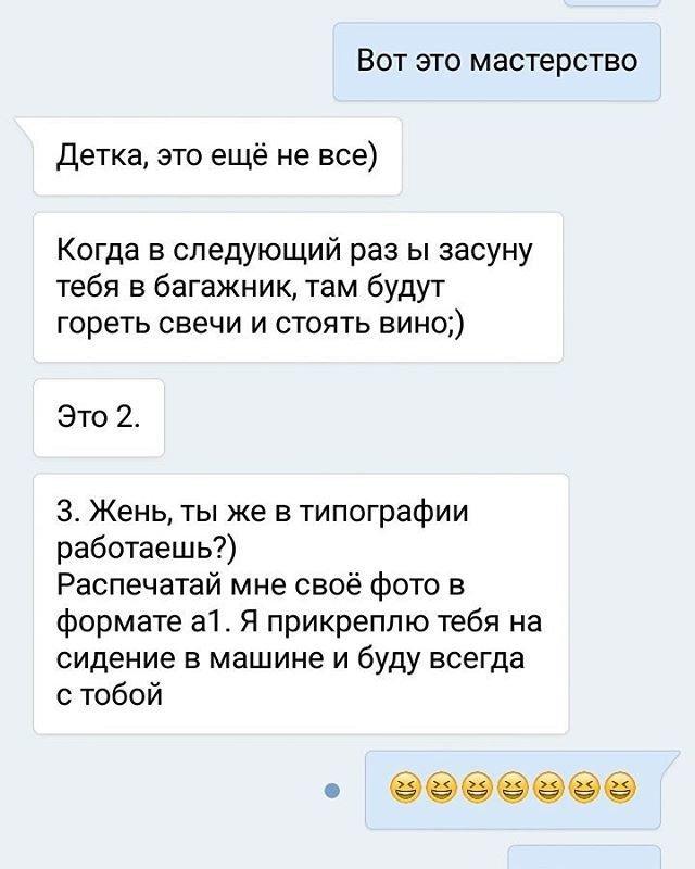 Работа по переписке для девушек работа с ежедневной оплатой девушкам красноярск