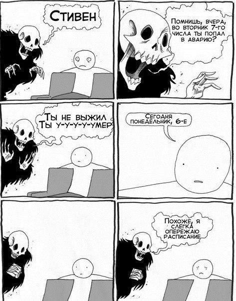 Прикольная подборка комиксов