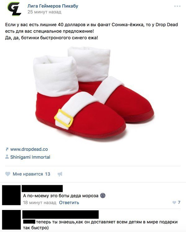 Веселые комментарии и переписки из социальных сетей - сетевой юмор