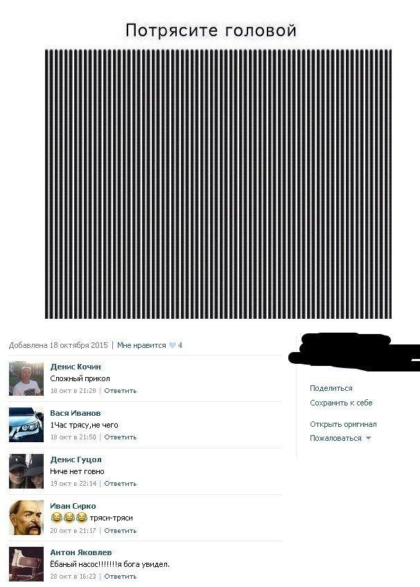 Прикольные скриншоты: смешные посты и комментарии из соц.сетей