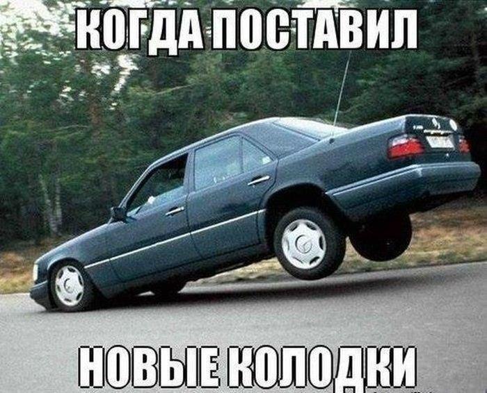Подборка картинок про автомобили. Автомобильные приколы