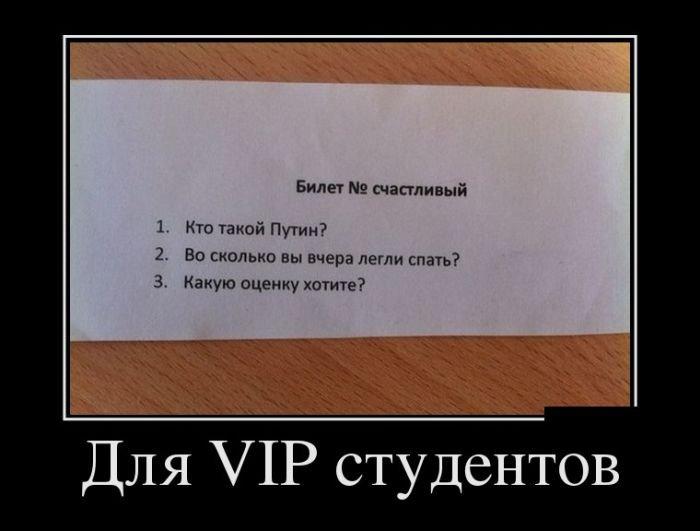 Веселая подборка русских демотиваторов приколов про Россию