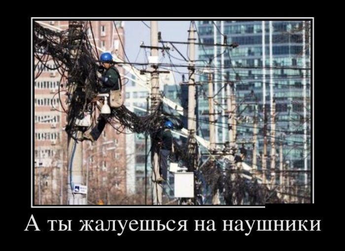 Прикольная подборка русских демотиваторов