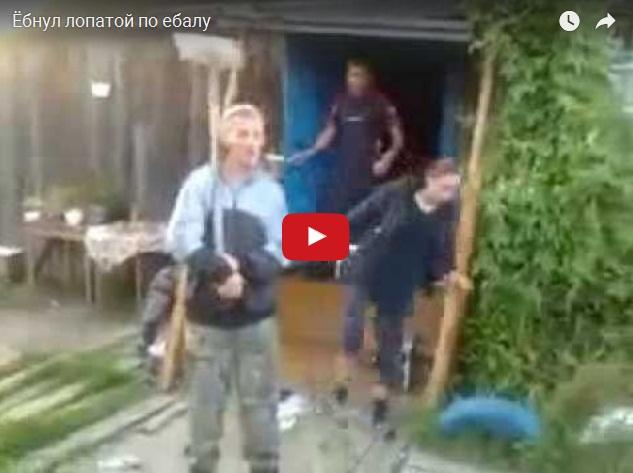 Жесткая встреча лопаты с лицом девушки