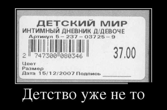 Пачка свежих и прикольных демотиваторов. Подборка приколов