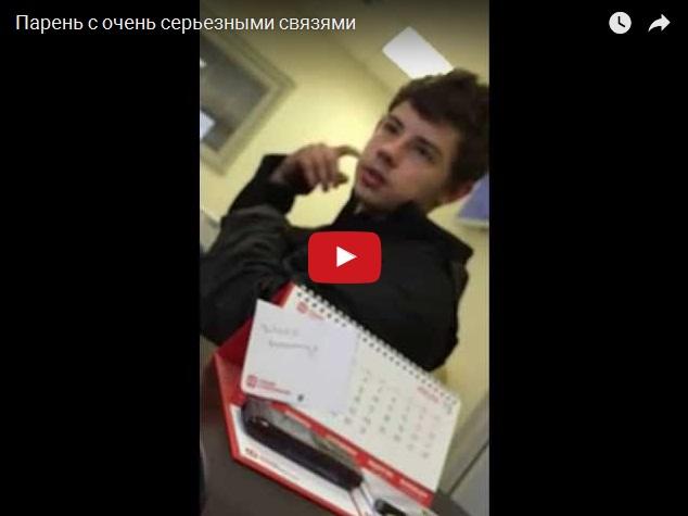 Ржака - самый серьезный школьник с серьезными связями пришел продавать джип