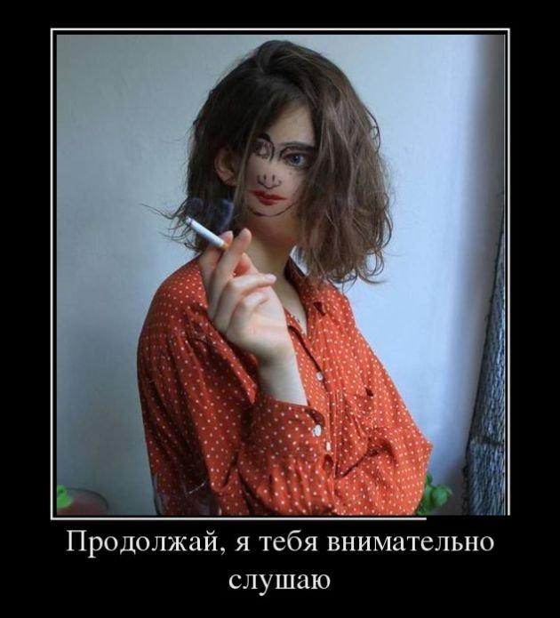 Подборка русских демотиваторов. Прикольный пост