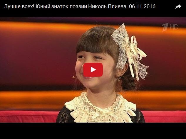 Маленькая девочка читает стихи в шоу Максима Галкина