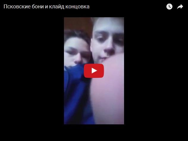 Псковские школьники обстреляли полицейских и покончили с собой