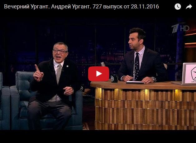 Андрей Ургант в гостях у Ивана Урганта