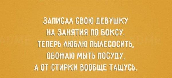 http://xaxa-net.ru/uploads/posts/2016-12/1480705199_umnye-mysli-pro-zhizn_xaxa-net.ru-1.jpg