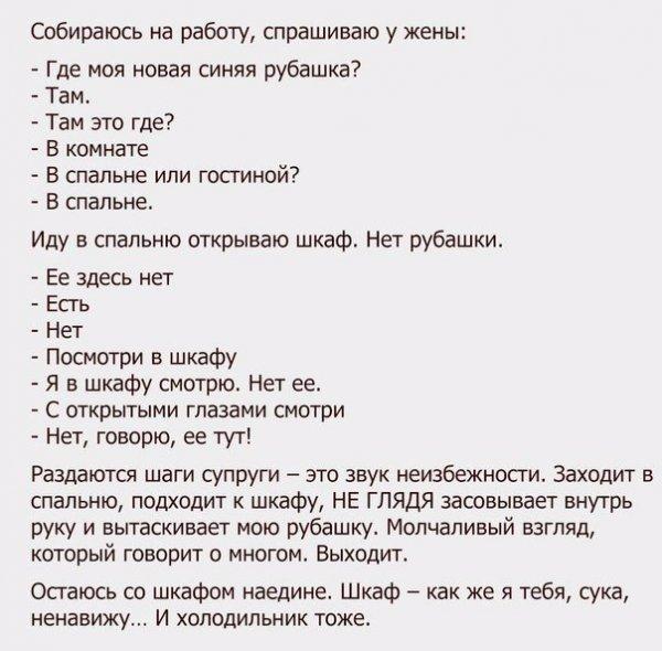 http://xaxa-net.ru/uploads/posts/2016-12/1480705202_umnye-mysli-pro-zhizn_xaxa-net.ru-4.jpg