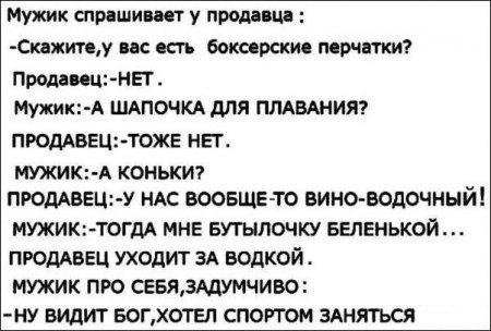 http://xaxa-net.ru/uploads/posts/2016-12/1480705211_umnye-mysli-pro-zhizn_xaxa-net.ru-22.jpg