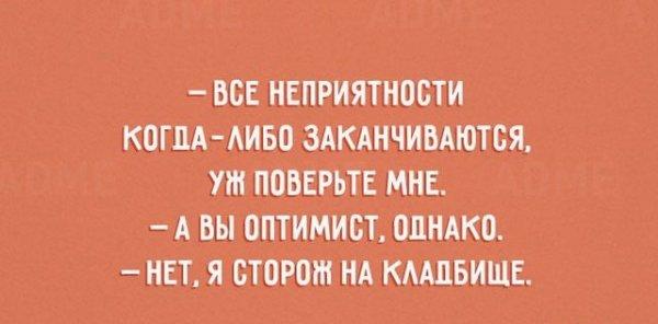 http://xaxa-net.ru/uploads/posts/2016-12/1480705236_umnye-mysli-pro-zhizn_xaxa-net.ru-2.jpg