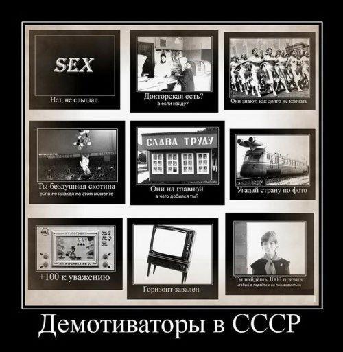 Про спасение России, честность и все что нужно для рыбалки - русские демотиваторы