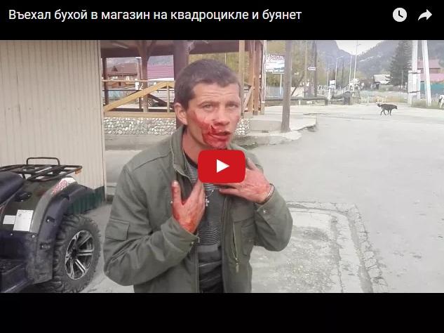 Пьяный мужик влетел на квадроцикле в кафе