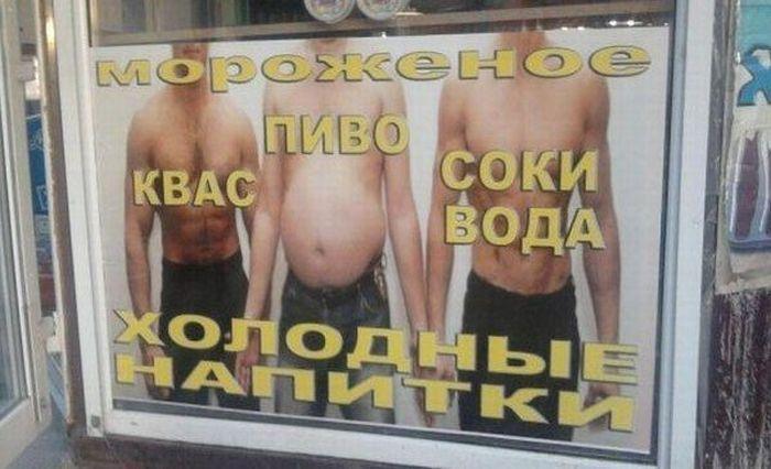 Самая ржачная реклама и объявления