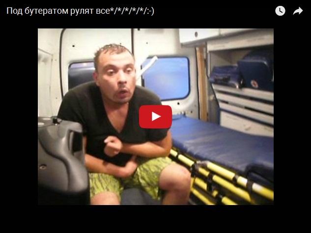 Жесть под бутиратом - видео про наркоманов