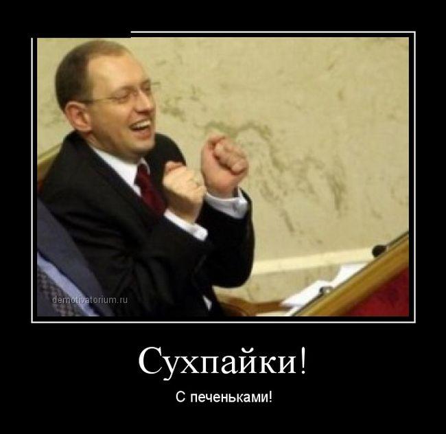 Про санкции, бильярд и нанотехнологии - смешные демотиваторы