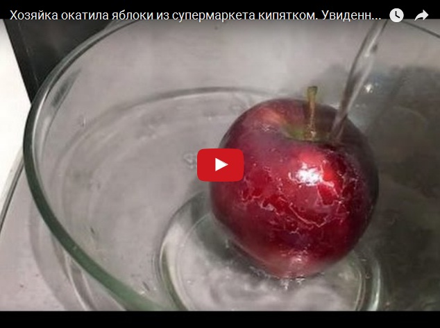 Жесть. Вот какие яблоки нам продают в супермаркетах