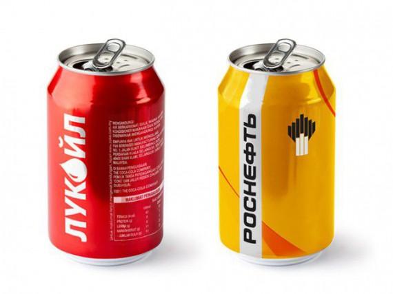 Если бы известные бренды производили другую продукцию