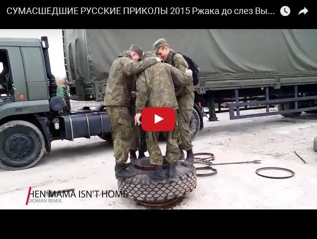 Самые сумасшедшие русские видео приколы