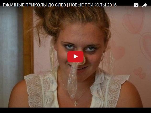 Ржачная видео подборка баянов. Самое смешное видео