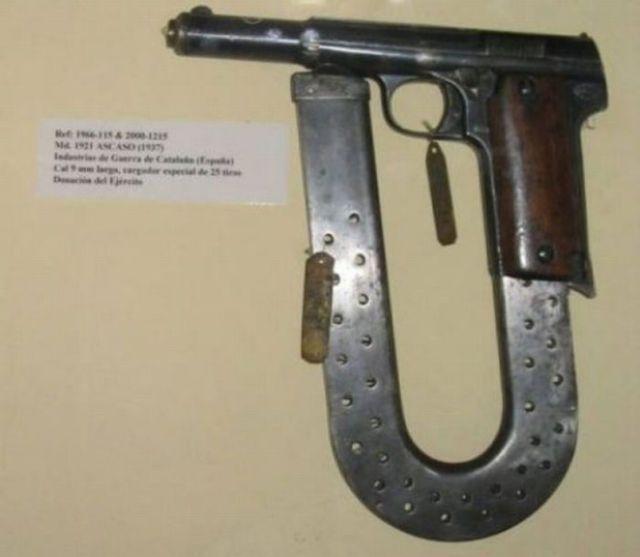 Самое странное оружие