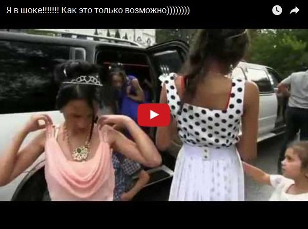 Жесть - 40 цыган в одном лимузине. Табор приехал на свадьбу