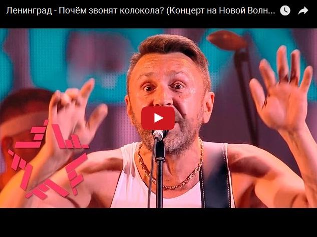 Москва почем звонят твои колокола - группировка Ленинград