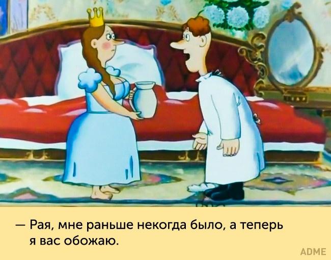 Крылатые фразы из советских мультфильмов