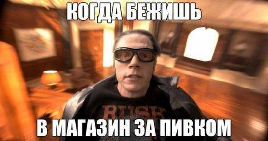 Свежий сборник смешных фотографий