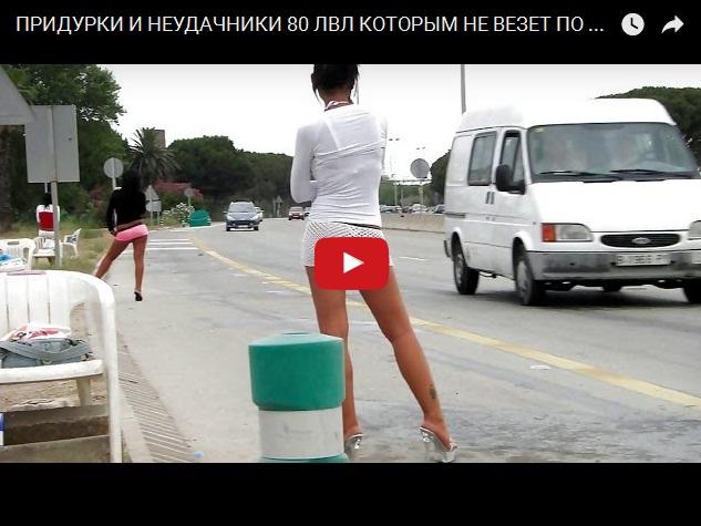 Невезучие люди - подборка ржачного видео