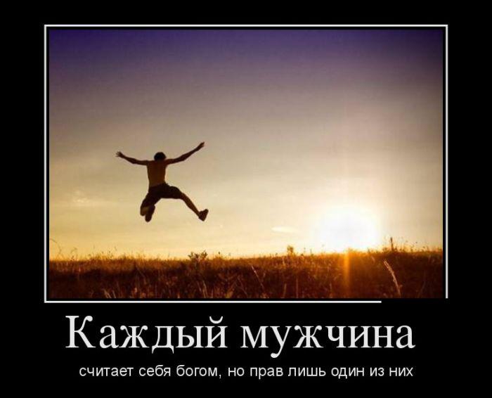 Про честность, бескомпромиссность и оптимизм - смешные демотиваторы