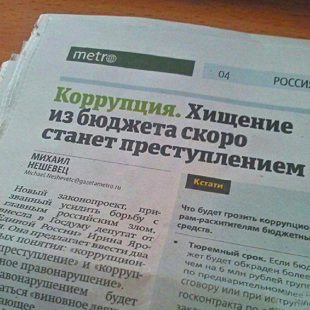 Самые ржачные заголовки новостей