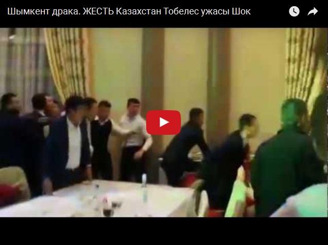 Веселая казахская свадьба пела и плясала