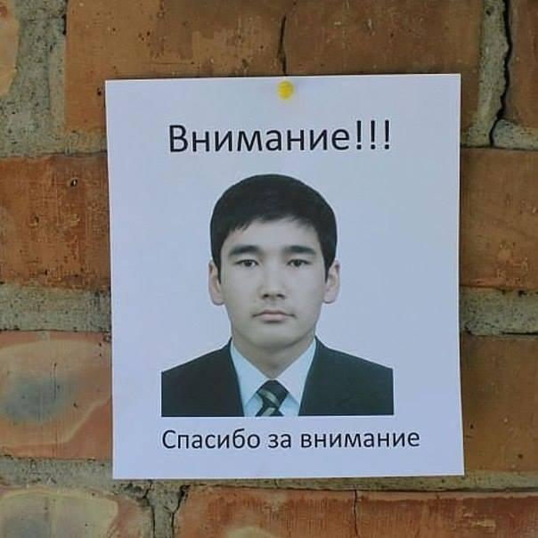 1484725795_smeshnye-kartinki_xaxa-net.ru