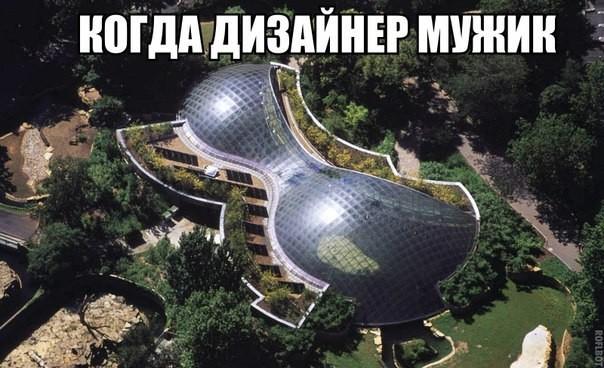 1484725856_smeshnye-kartinki_xaxa-net.ru