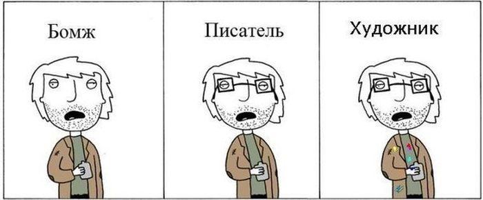 Свежий сборник смешных школокомиксов