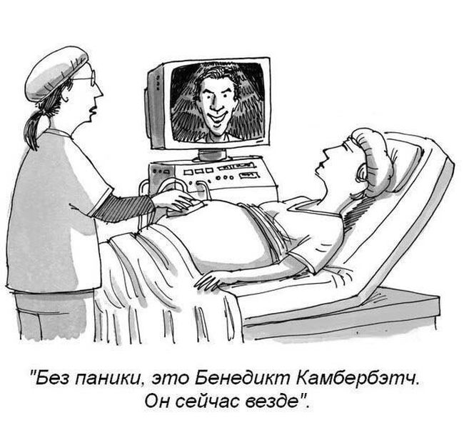 http://xaxa-net.ru/uploads/posts/2017-01/1484813841_smeshnye-komiksy_xaxa-net.ru-6.jpg