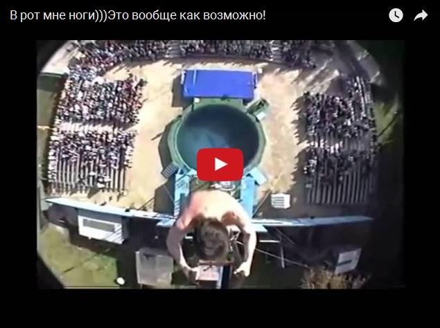 Самые нереальные спортивные трюки, попавшие на видео