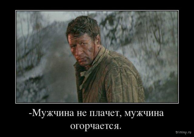 Подборка крылатых фраз из советских кинофильмов