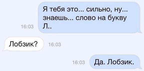 1485364258_prikolnye-sms_xaxa-net.ru-5.j