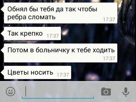 Сборник прикольных СМС-ок